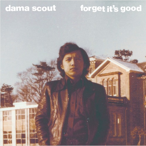 dama-scout-forget-its-good