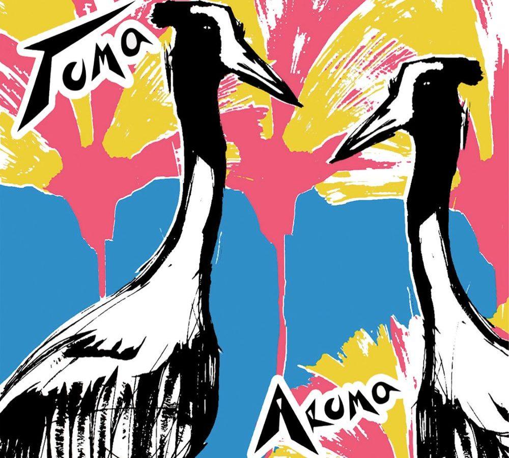 Toma Aroma