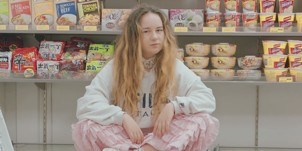 Mallrat-Uninvited