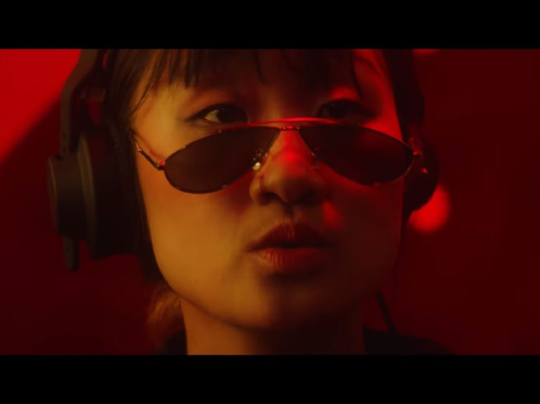 Yaeji One More Video