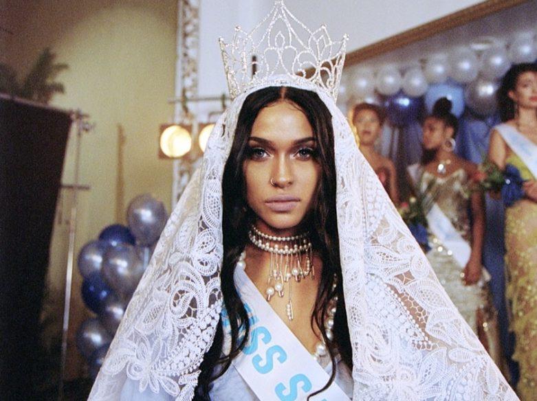 Princess Nokia Sugar Honey Iced Tea video