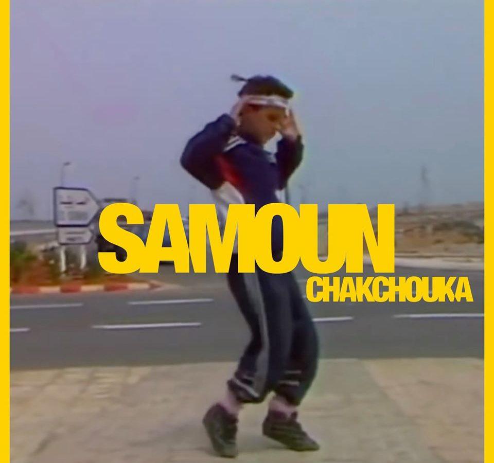 samoun chakchouka video
