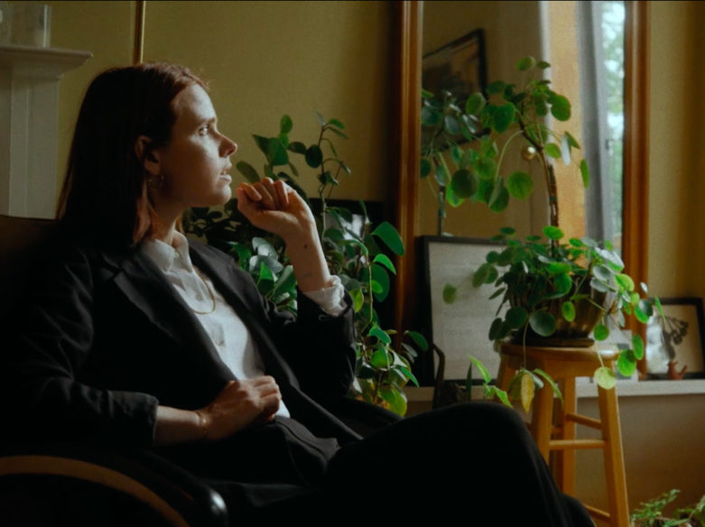 Cassandra Jenkins Eartheater cover Faith consuming Hope